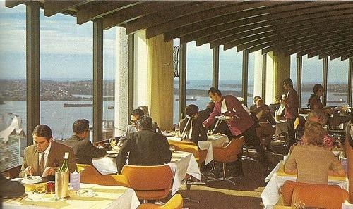 The Summit revolving restaurant 1971